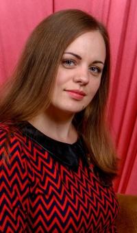 Мельнікова Альона Вікторівна